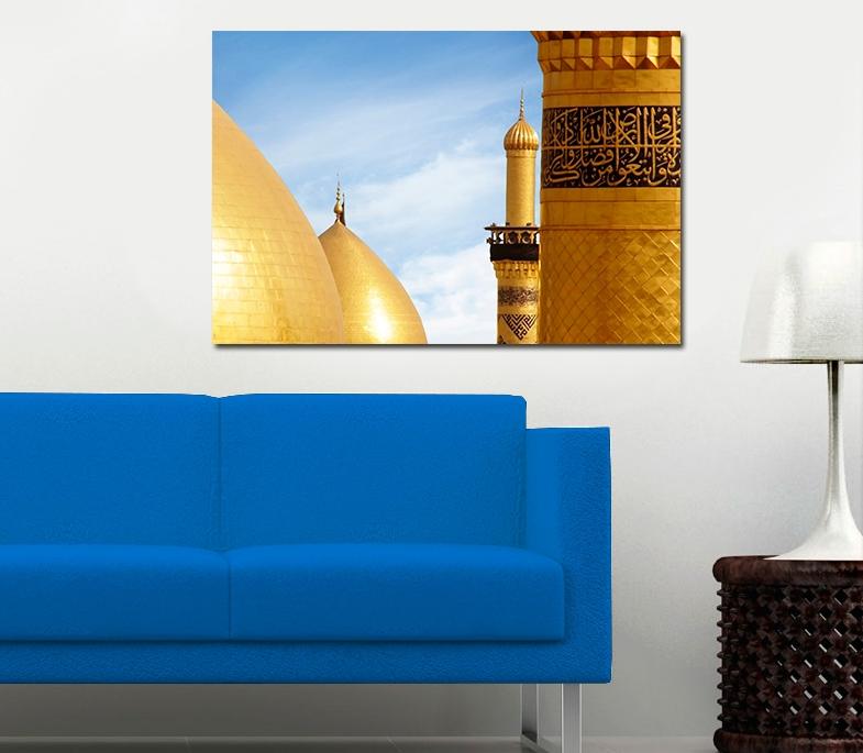 Imam Ridha as Schrein Islamische Leinwandbilder Fotoleinwand