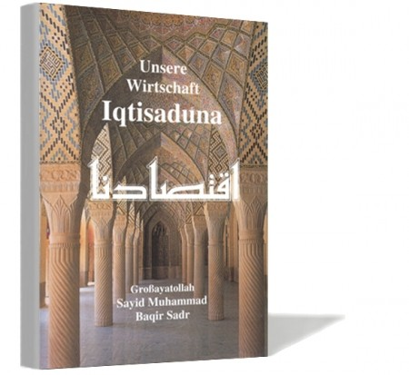 Unsere Wirtschaft - Iqtisaduna Sayid Muhammad Baqir Sadr
