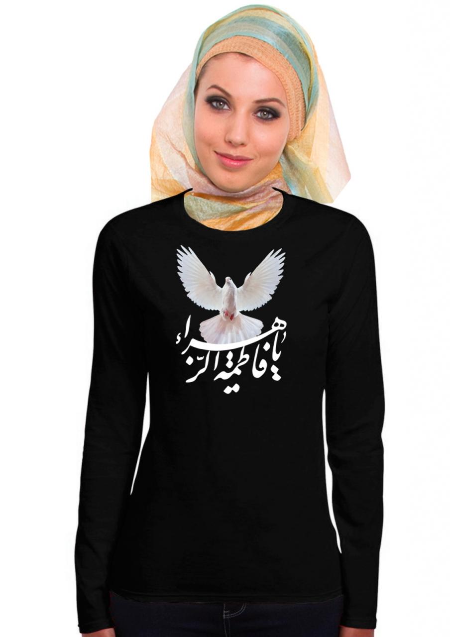 Ya Fatima Alzahra die weiße Taube Muharram Ashura Damen Langarm T-Shirt