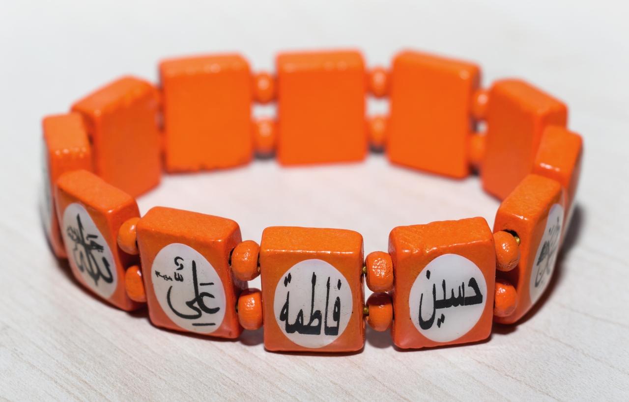 Holzarmband mit Namen der Ahlulbait Farbe Orange