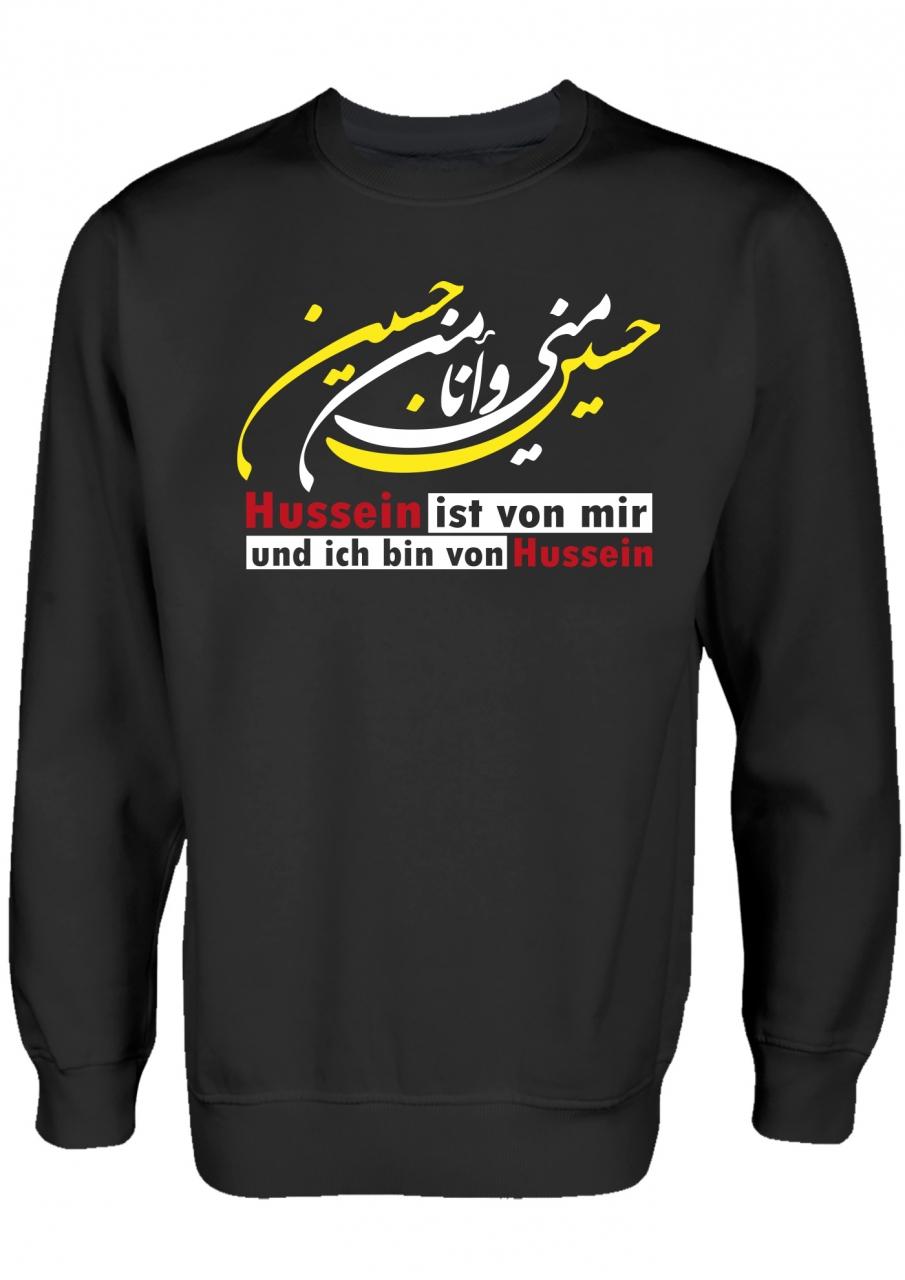 Hussein ist von mir ich bin von hussein Shia Clothing Islamische Kleidung Pullover