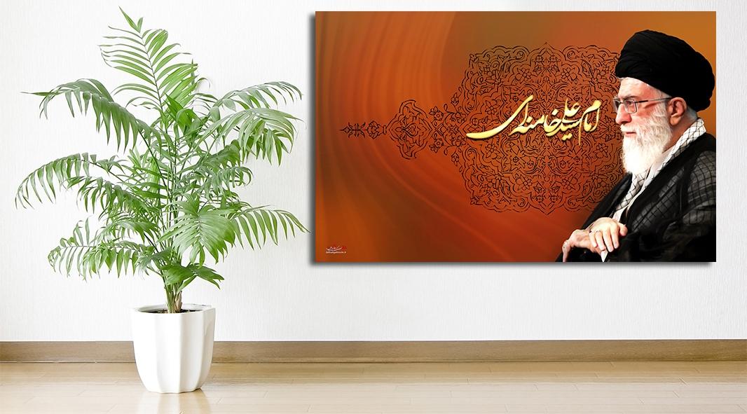 Seyyed Ali Khamenei Oranene Islamische Leinwandbilder Fotoleinwand