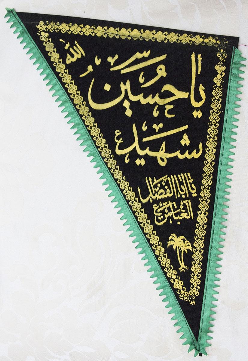 Ya hussein Tischflagge dreieckig ohne Stab Ashura Muharram Flagge