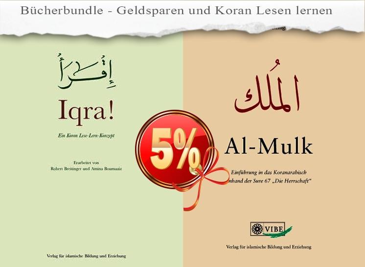 Bundle Koran lesen lernen Iqra + Almulk - Koranarabisch lernen