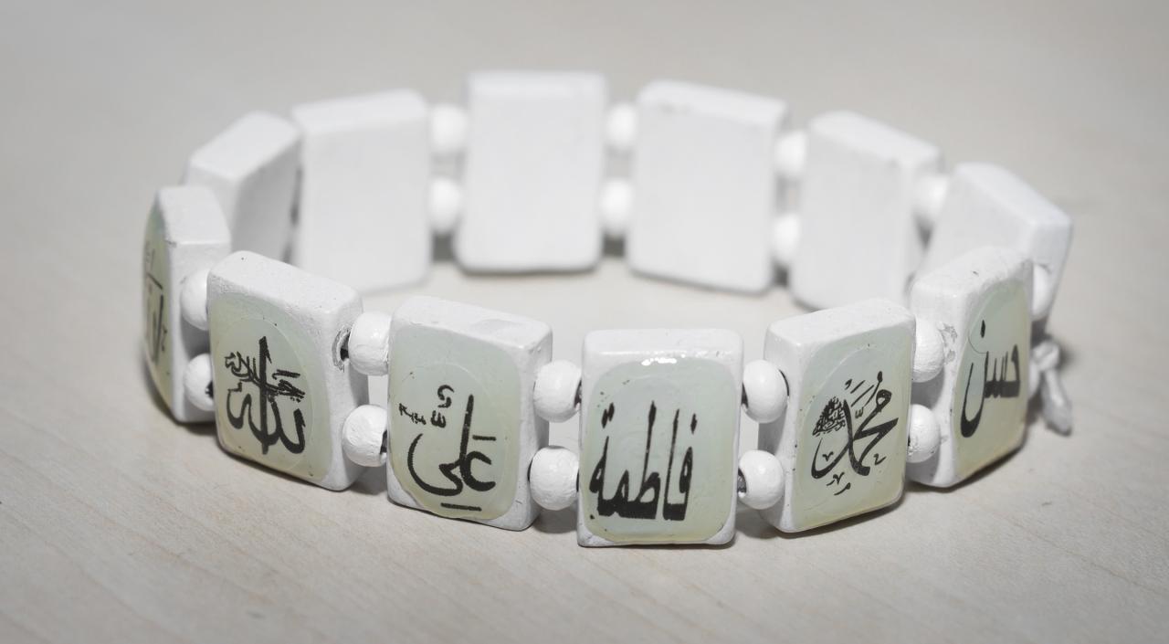 Islamischer Holzarmband Weiß mit Ahlulbait / Ahlylbait Namen
