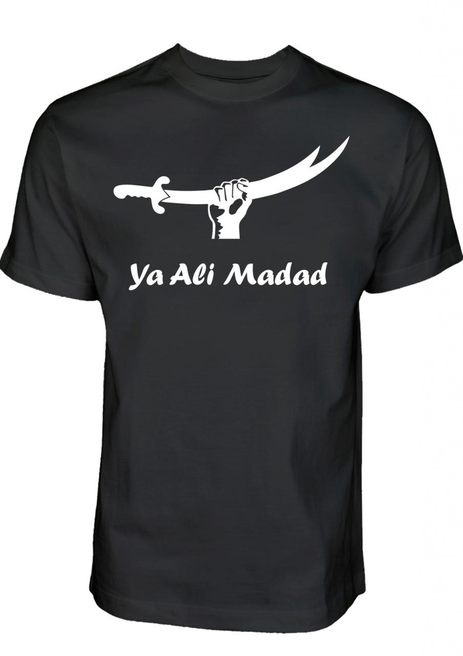 Ya Ali Madad Zulfiqar T-Shirt Schwarz