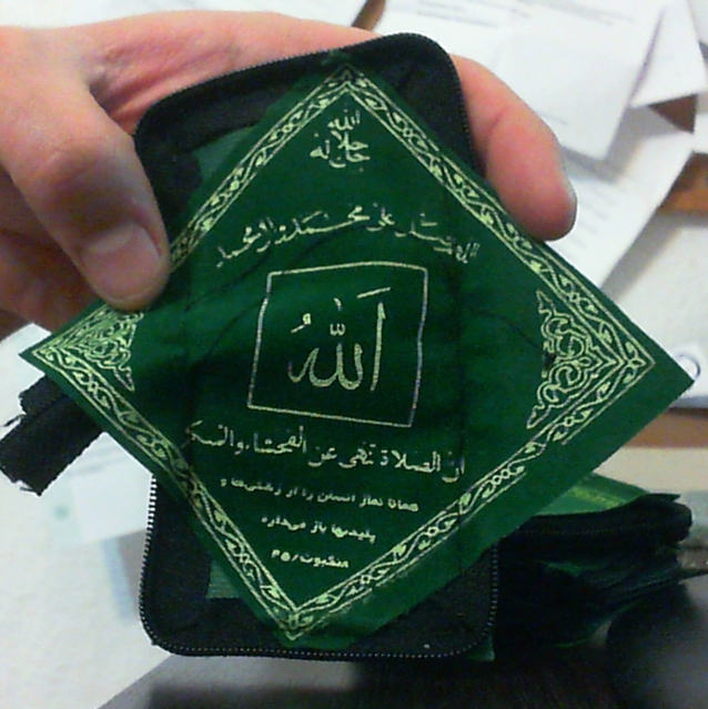 Geschenkartikel aus Karbalah - Gebetstasche klein  - grün