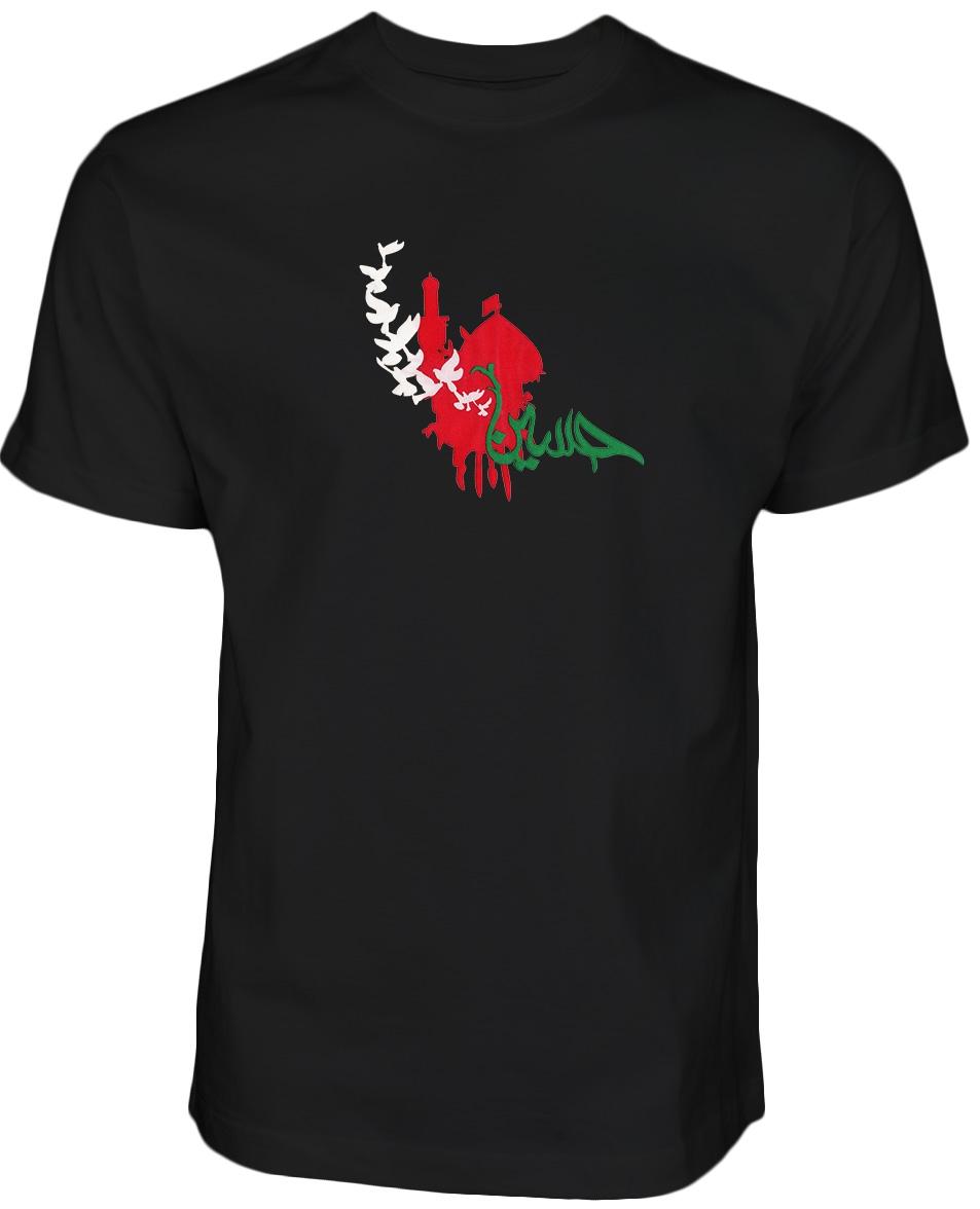 Ya Hussein Die Friedenstauben - Shia Ashura T-Shirt