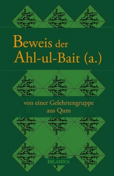 Beweis der Ahl-ul-Bait (a.) von einer Gelehrtengruppe aus der Hauza