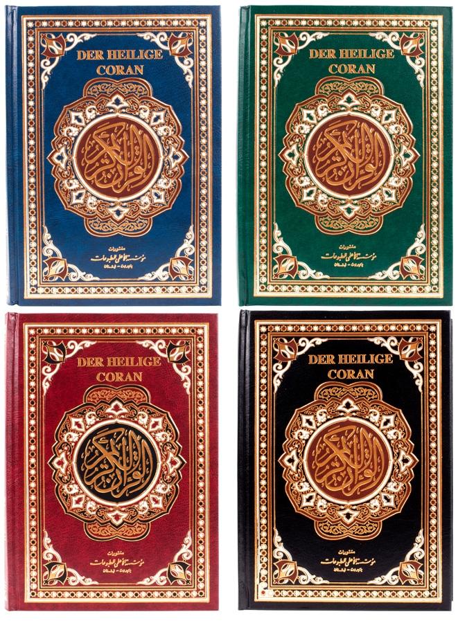 Der heilige Koran als Hardcover Ausgabe Deutsche Übersetzung + Arabisch + Transkription