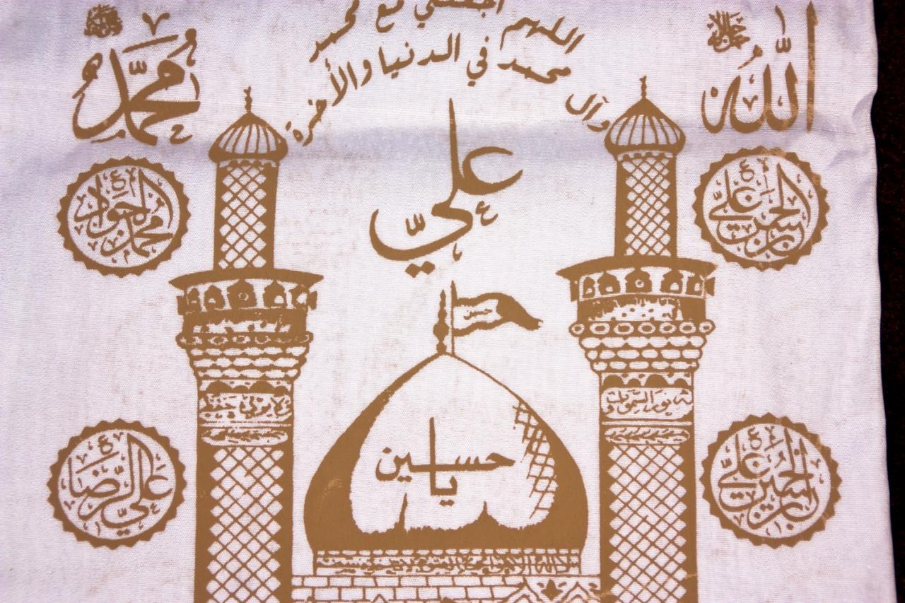 Kafan - Totenkleidung, Leichentuch, bedruckt mit den Namen der Ahlylbait a.s. und Dua Jaushan Alkabeer und Sure Yasin und vieles mehr