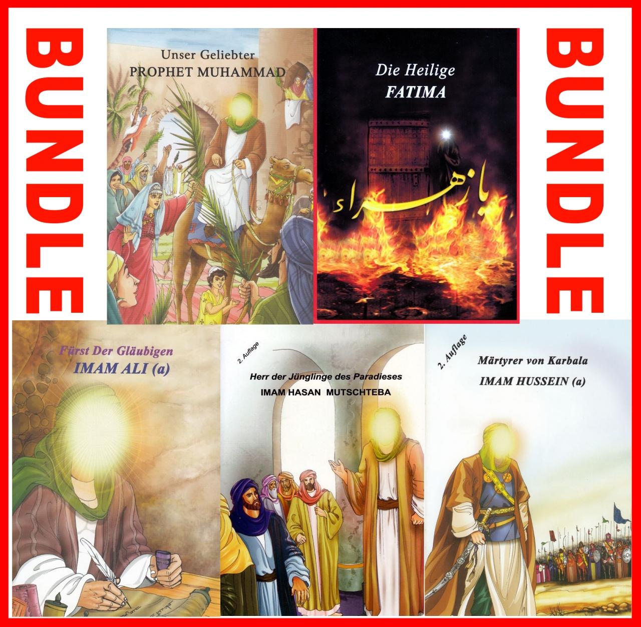 Die Geschichten der Ahlylbait as - islamische Kindergeschichten auf Deutsch