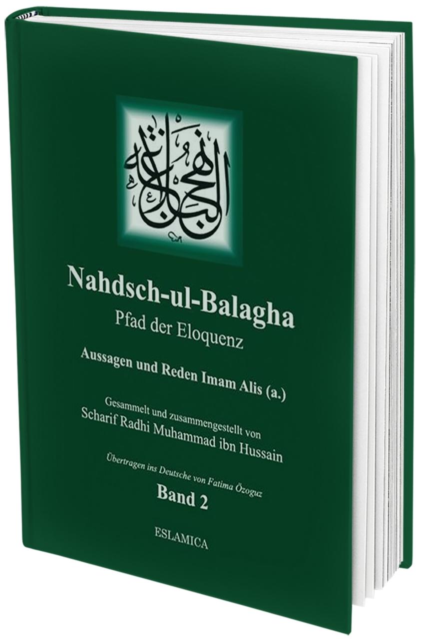 Nahjul balagha Nahdsch-ul-Balagha 2 Pfad der Eloquenz von Imam Ali