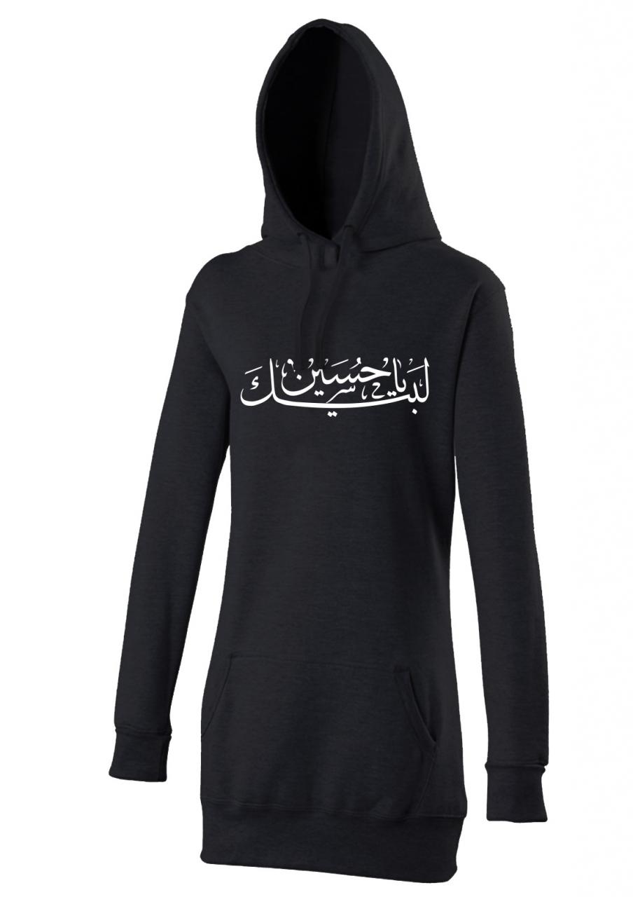 Labbaik ya Hussein Ashura Muharram Islamische Kleidung Hijab Hoodie