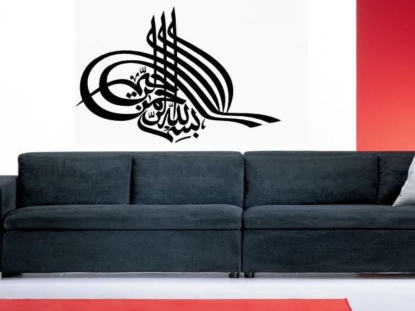 islamische Wandtattoos - Tugra Besmele - Bismillahirahmanirrahim