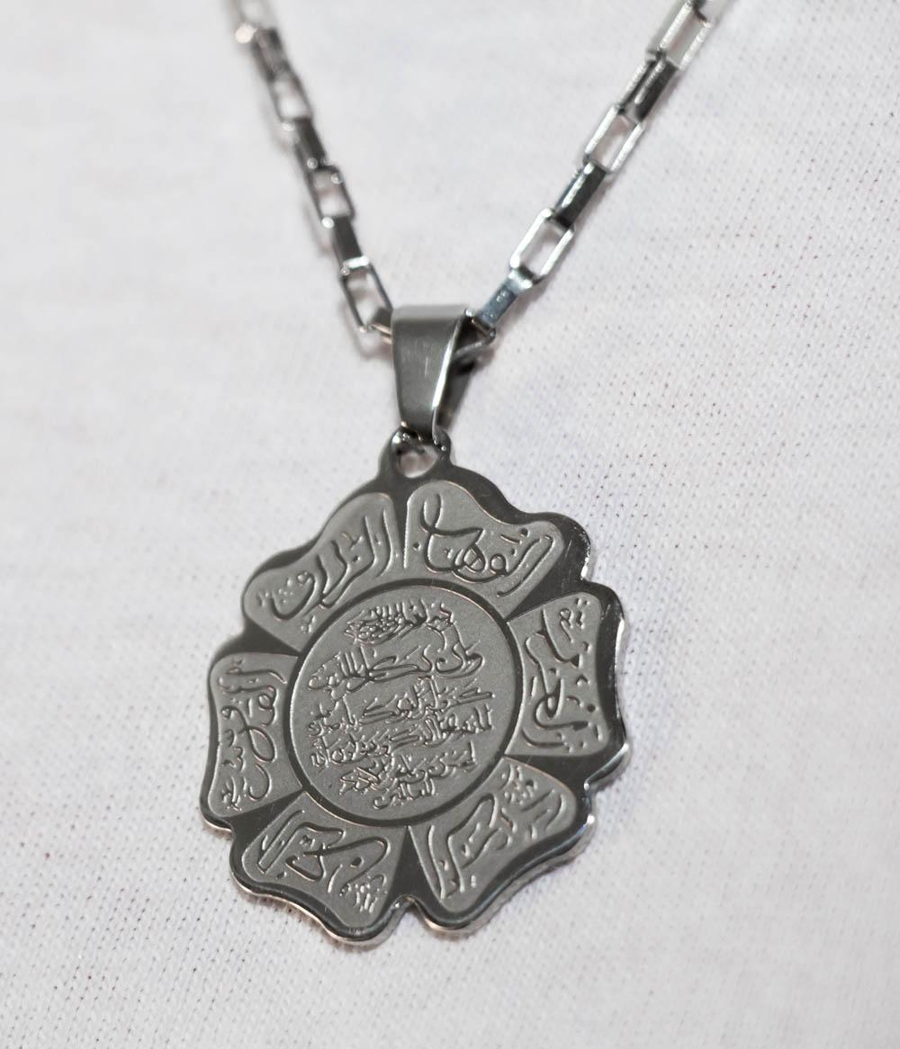 Verse gegen Hassad - und Namen Allah st. für Segen und Risq - Blumenförmige Edelstahlkette rotstfrei