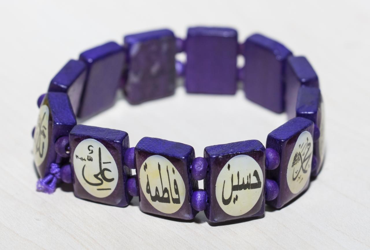 Islamischer Holzarmband Lila mit Namen der Ahlylbait