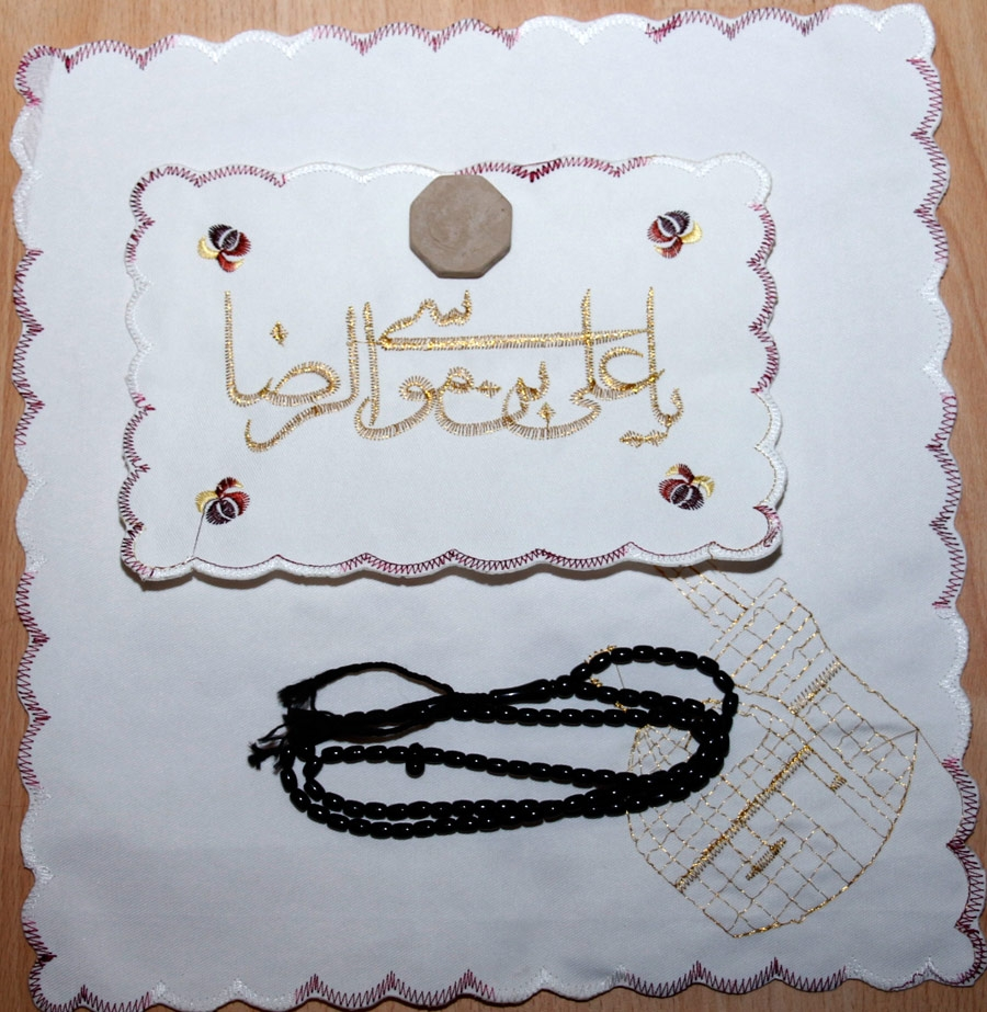 Gebetsteppich klein quadradisch - Handgenäht aus 2 teilig Lila / Gold