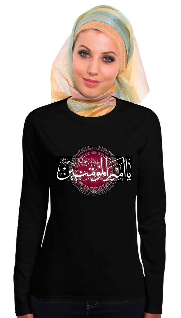 Ya Amir Almu2min Ya Ali  Muharram Ashura Damen Langarm T-Shirt