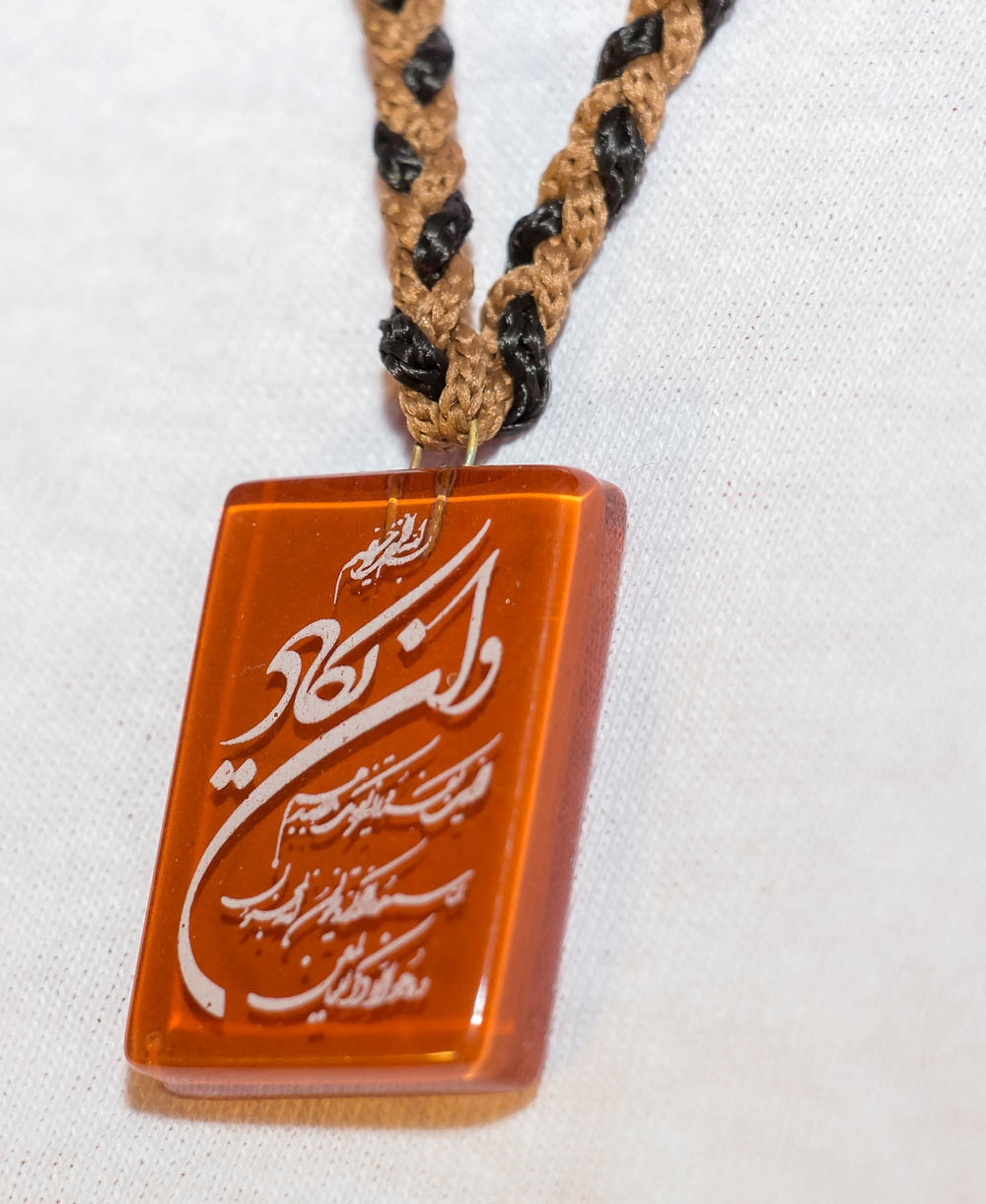 Aqiq eckig rot graviert mit Hassad Verse gegen böse Blicke größe verstellbar