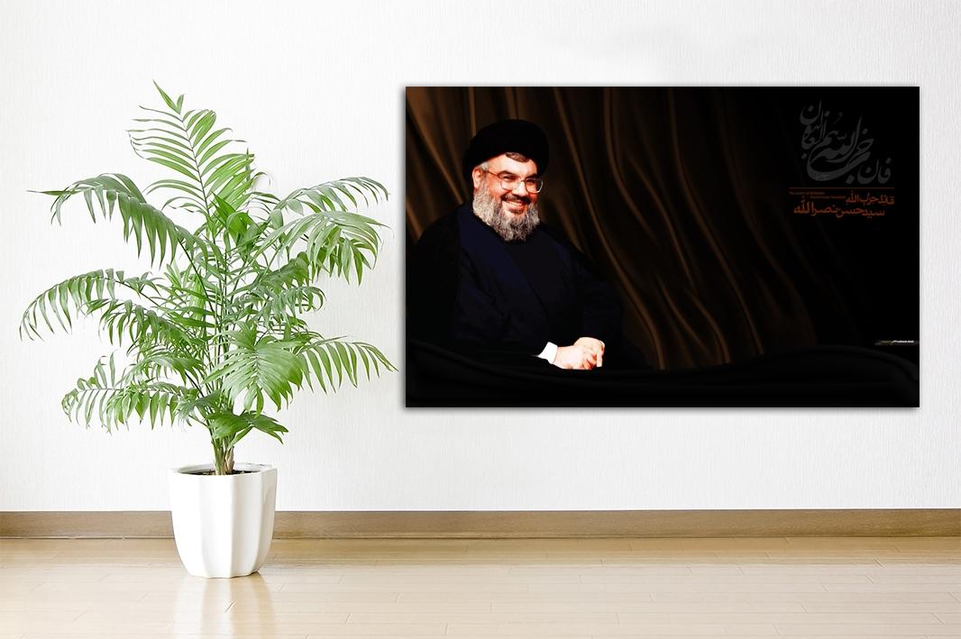 Sayed Hassan Nasrallah lächelnd Islamische Leinwandbilder Fotoleinwand