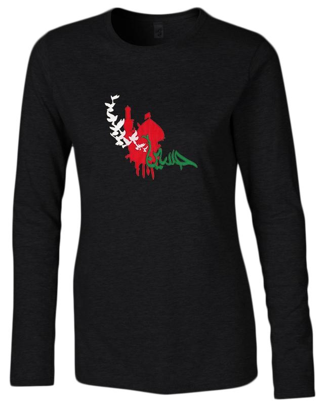 Ya Hussein Friedenstauben Karbalah Muharram Ashura Damen Langarm T-Shirt
