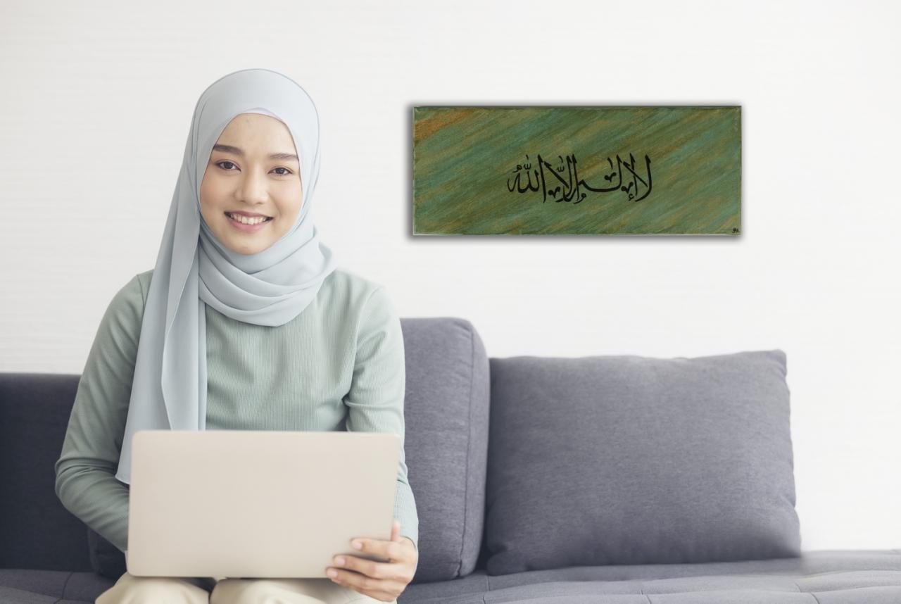 Islamische Leinwand Handgemalt '' La Ilaha Illallah (لا إله إلا الله) '' 50*20 cm