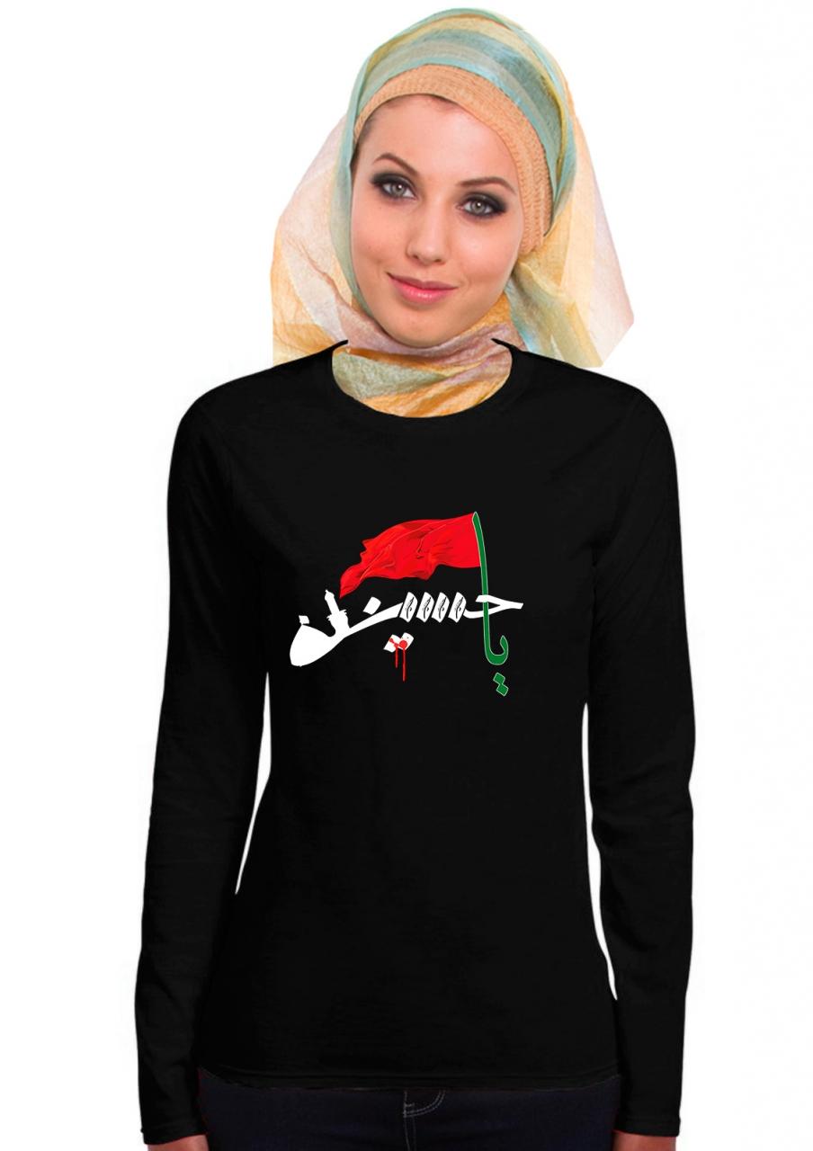 Ya Hussein Flagge Grün/Rot/Weiß Muharram Ashura Damen Langarm T-Shirt