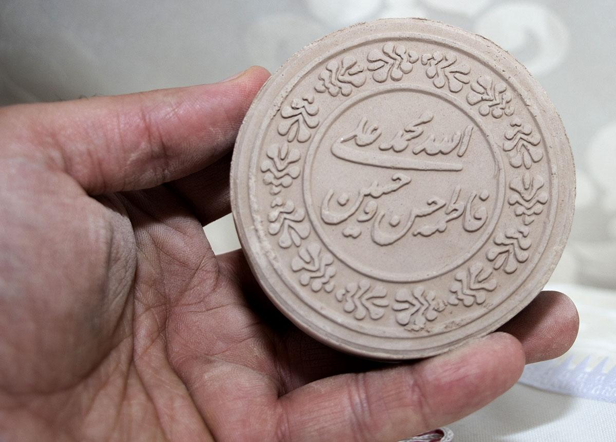 Großer Gebetsstein beschriftet mit den Namen der Ahlul Kisaa (8cm durchmesser)