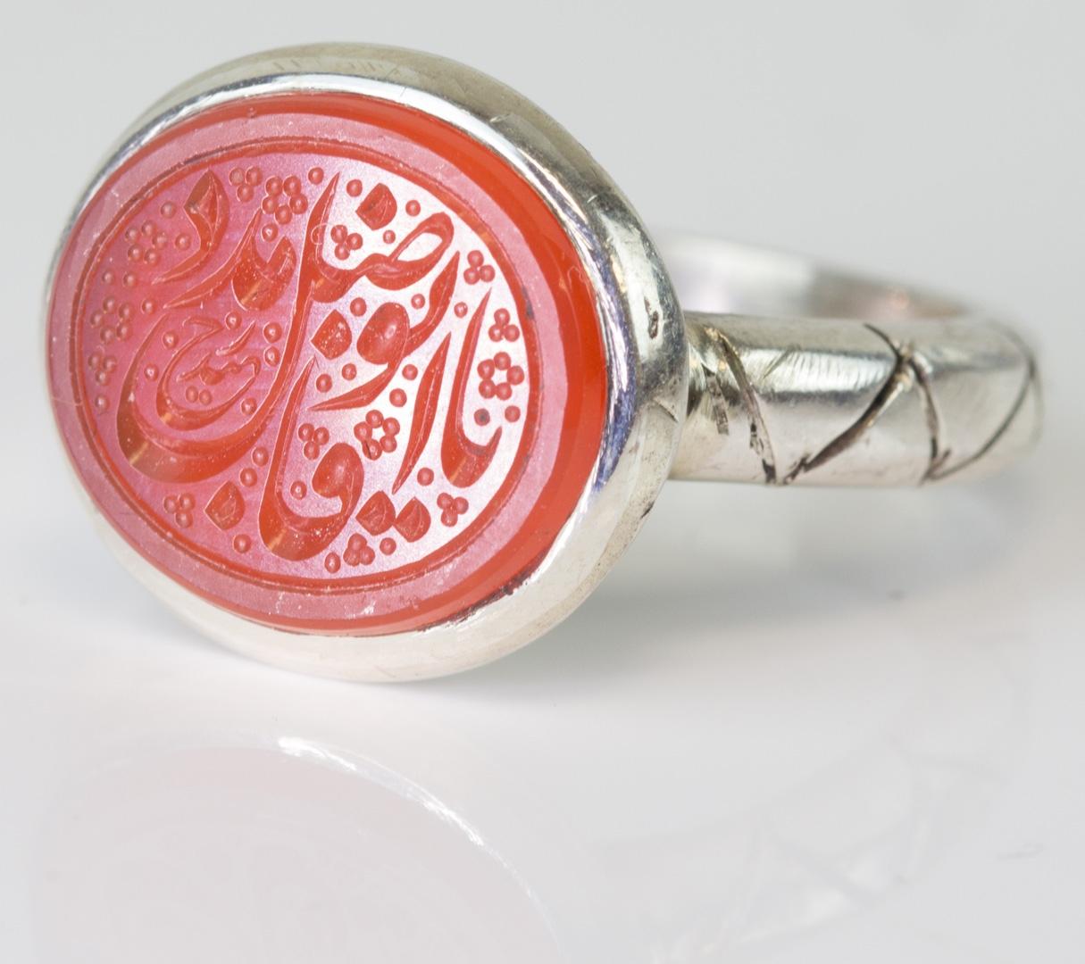 Aqiq Yamani graviert mit Ya Abul Fadl Handgraviert Silberring Größe 62