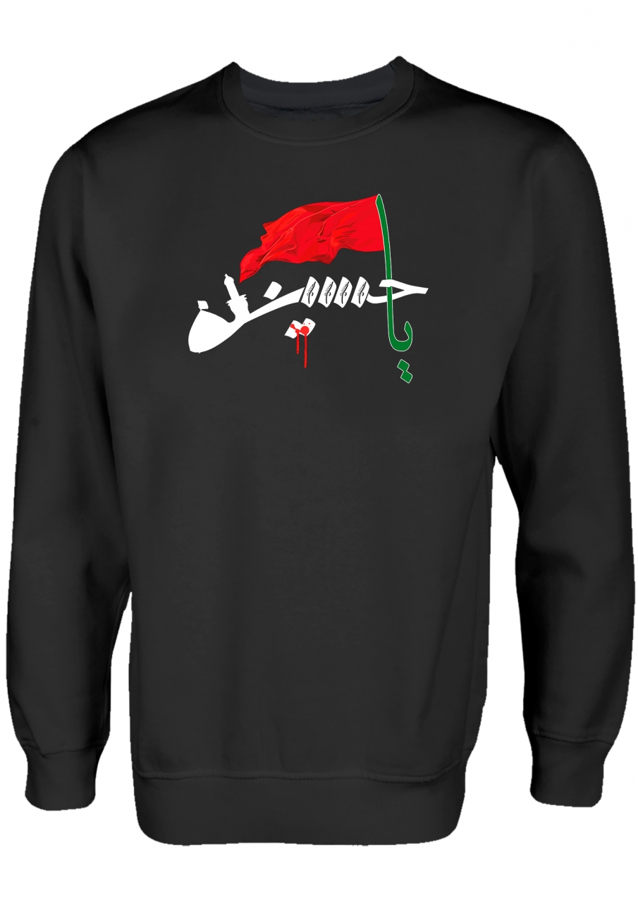 Ya Hussein Flagge Muharram Ashura Clothing Islamische Kleidung Pullover