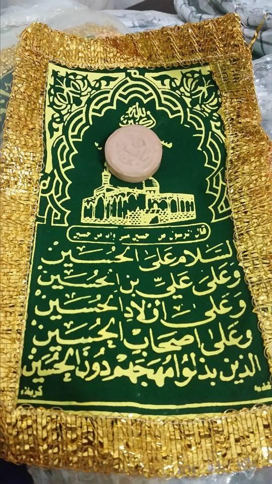 Gebetsuntersteller aus Karbalah in Grün beschriftet mit Assalamo ala Alhussein