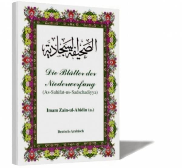 Die Blätter der Niederwerfung (As-Sahifat-us-Sadschadiyya)