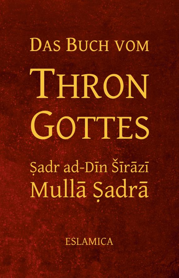Das Buch vom Thron Gottes