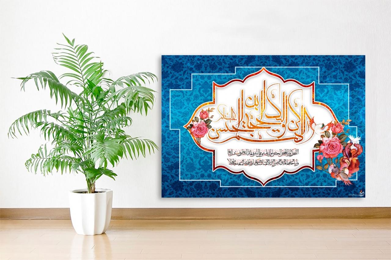 Dua Al Faraj Blumenverziert Islamische Leinwandbilder Fotoleinwand