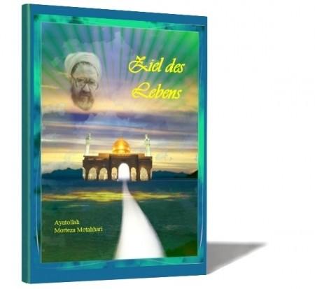 Ziel des Lebens aus der Sicht des Heiligen Qur´an Koran Islam Buch