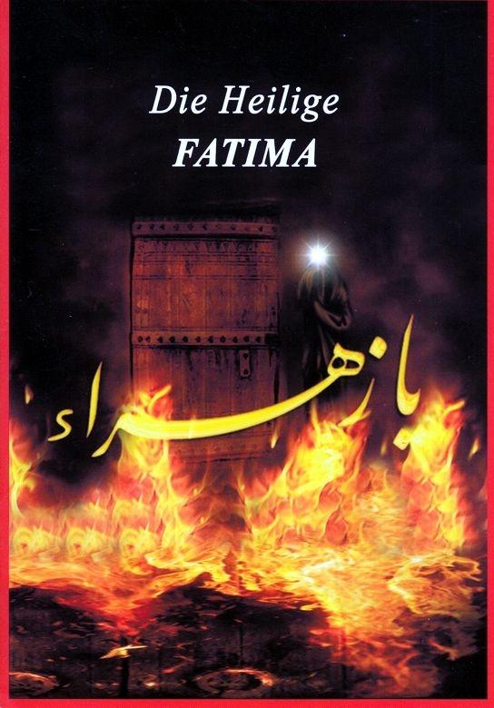 Die heilige Fatima (s) - islamische Kindergeschichten