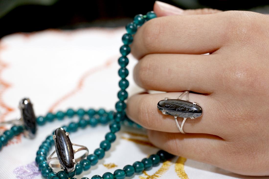 Hadeed Seeni - Silberring für Frauen - Oval - Graviert mit Bittgebet gegen Angst und böse Menschen