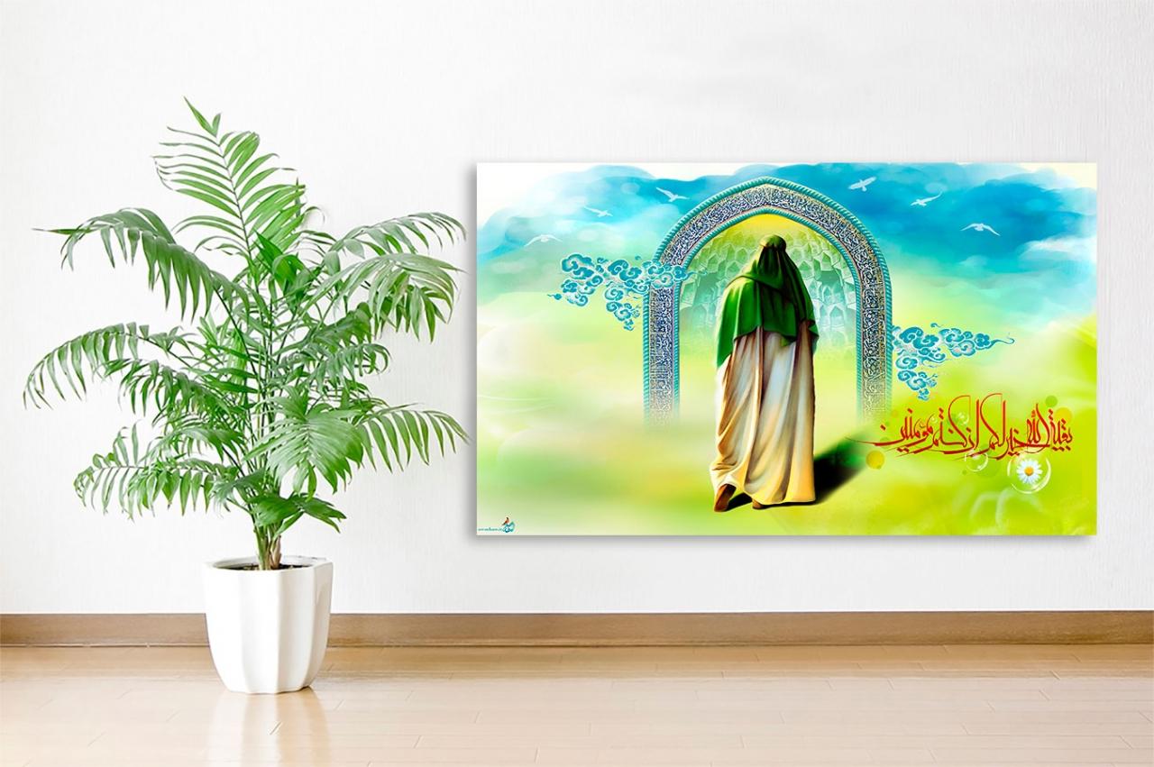 Imam Mahdis baldige Erscheinung Islamische Leinwandbilder Fotoleinwand