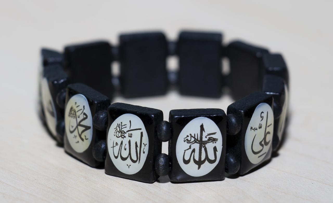 Islamischer Holzarmband Schwarz mit Namen der Ahlylbait