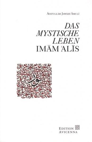 Das mystische Leben Imam Alis Islamische Bücher auf Deutsch