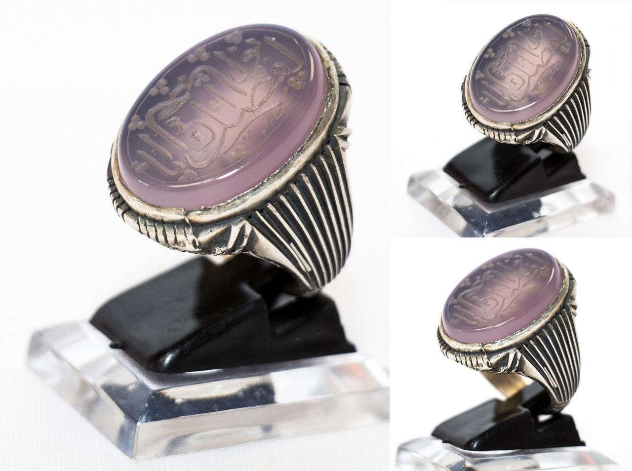 Aqiq Ring graviert mit Ya Abal Fadl Alabbas Silberfassung Size 63