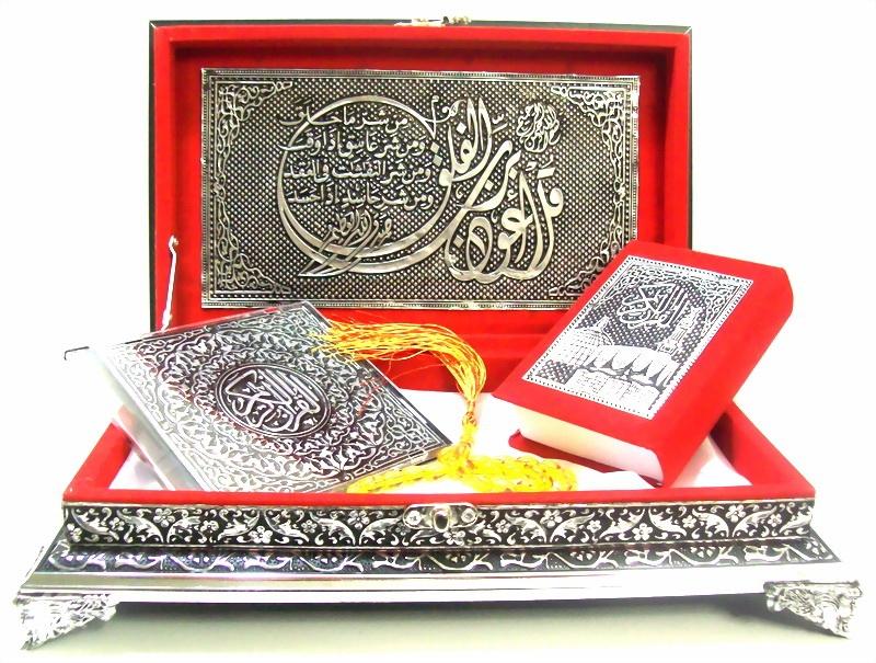 Koran + Korantruhe in (Rot oder Schwarz)