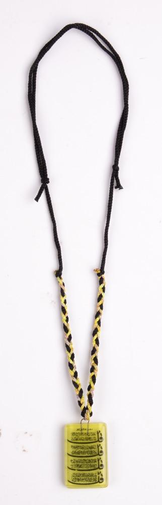 Islamische Halsbänder - Halsketten mit Koranverse beschriftet - verstellbar in Gelb