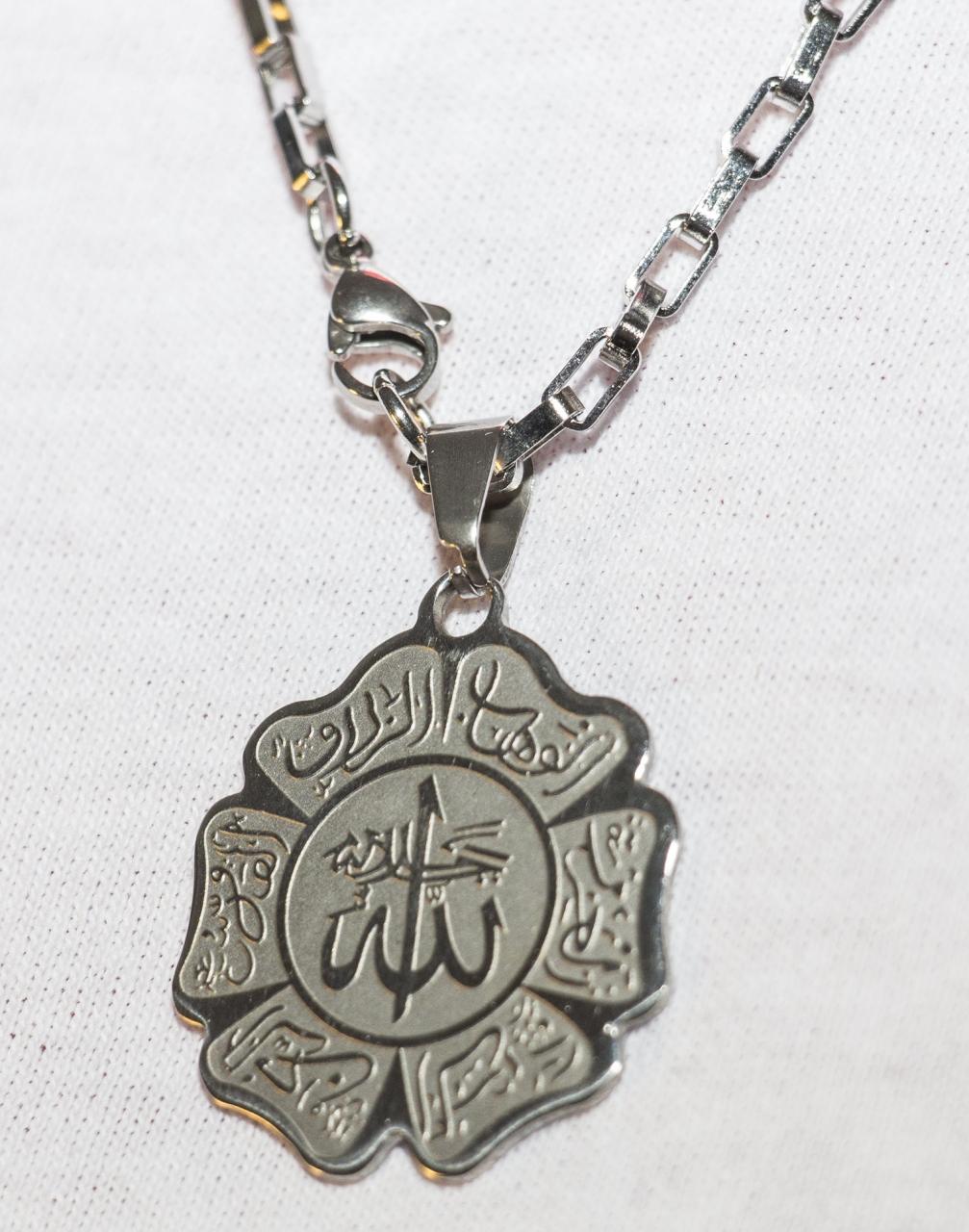 Allah und seine Segen Namen - Edelstahl-kette rostfrei
