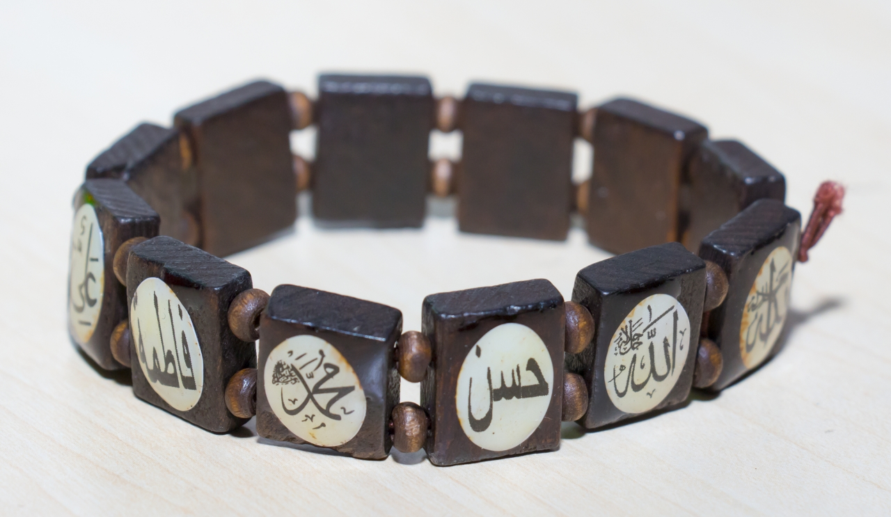 Holzarmband mit Namen der Ahlylbait namen der 12 Imame - Dunkelbraun