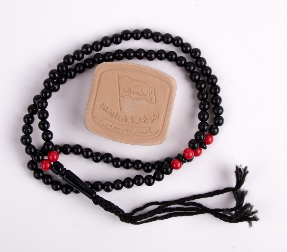 Gebetskette Farbe Schwarz 99 Steine aus Kunststoff