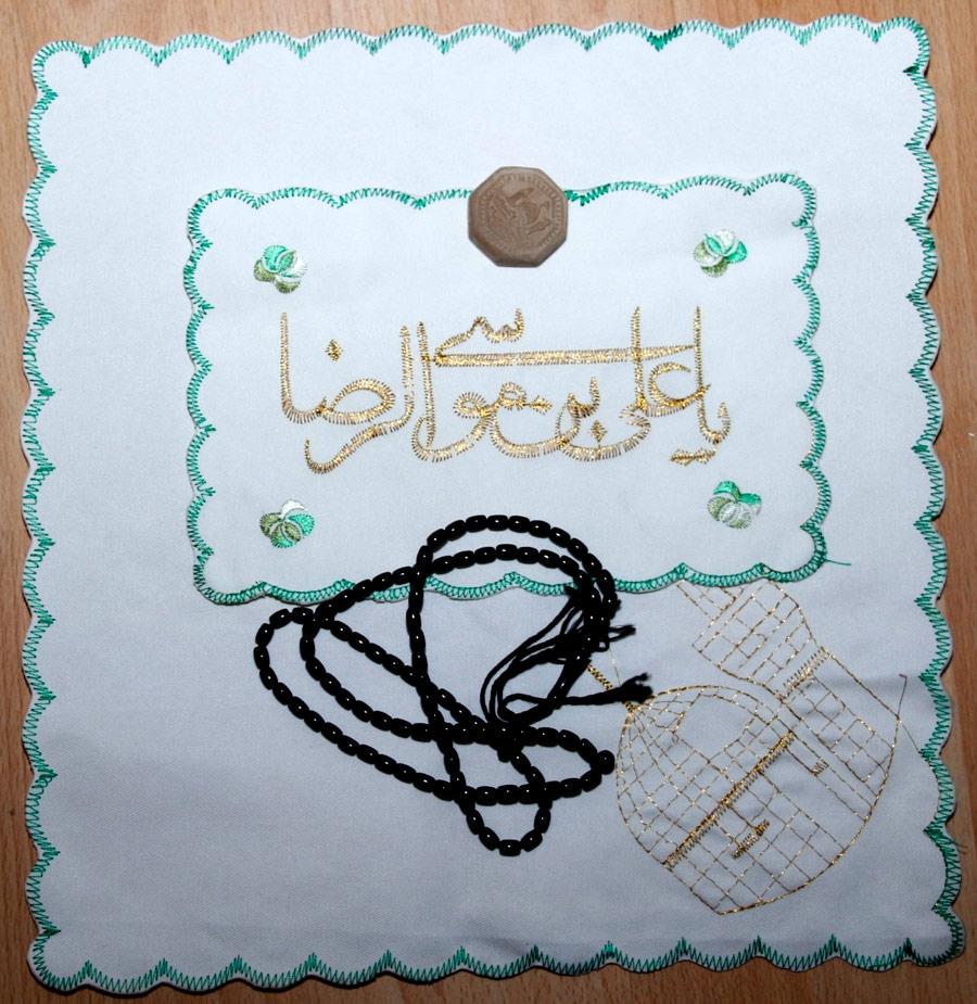 Gebetsteppich klein quadradisch - Handgenäht aus Mashhad - 2 teilig Grün / Gold