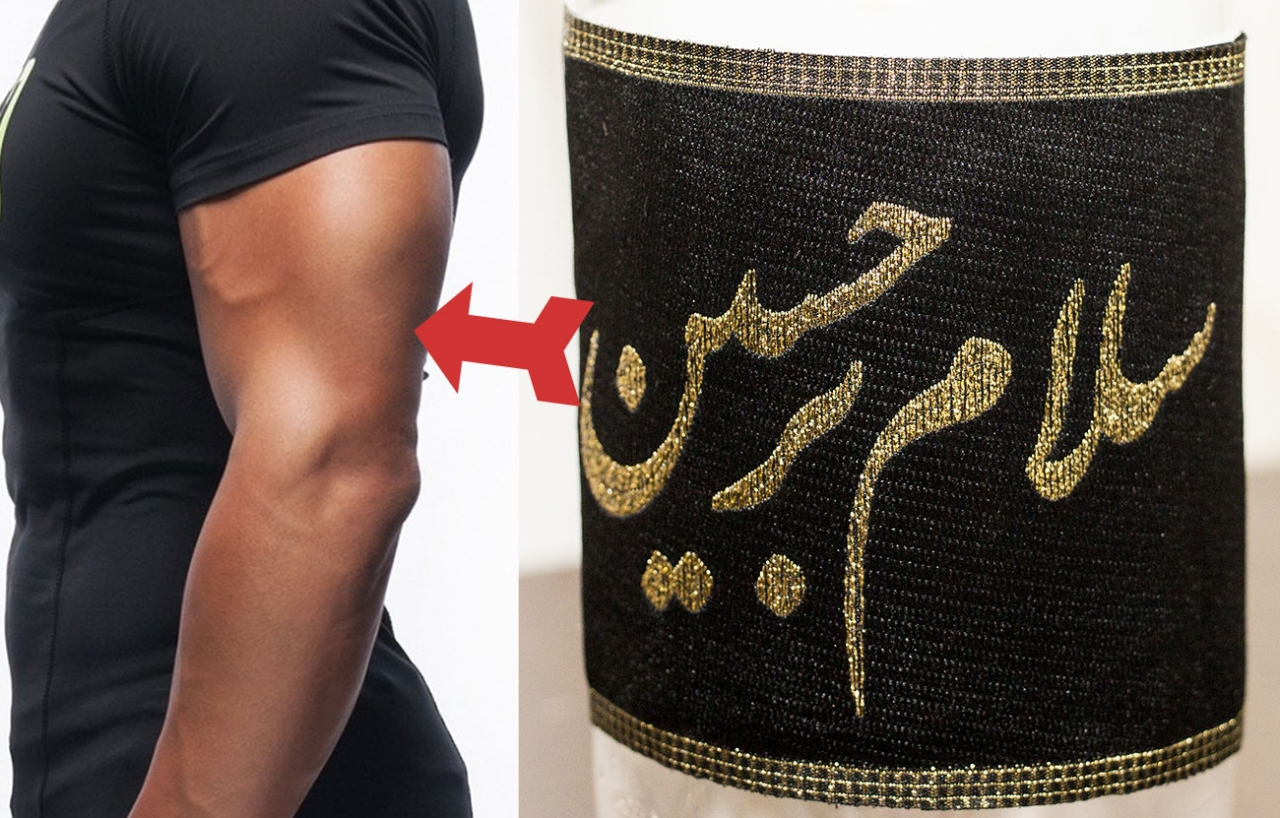 Ya hussein Mazlum Armband Ashura Muharram Schwarz Gold