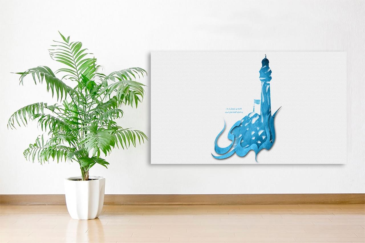 Imam Mahdi Jamkaran Islamische Leinwandbilder Fotoleinwand